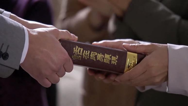 全能神教会, 福音, 道路, 真理, 生命