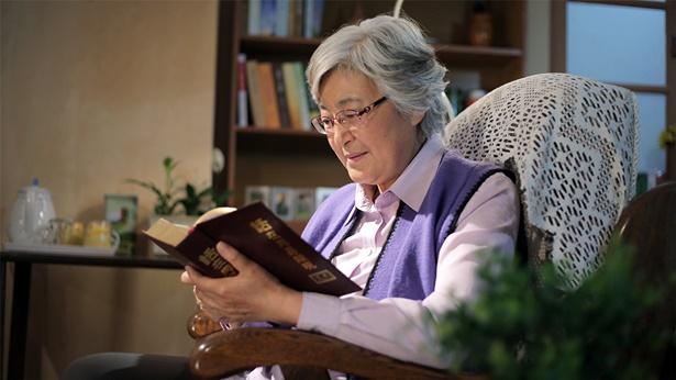 土婆婆遇上洋媳妇(有声读物)
