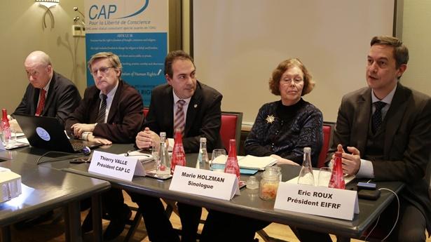 巴黎研讨会 专家呼吁应给予全能神教会基督徒人权保护