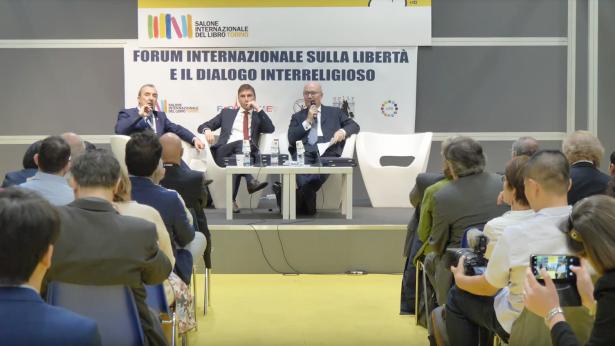 意大利国际书展会议现场
