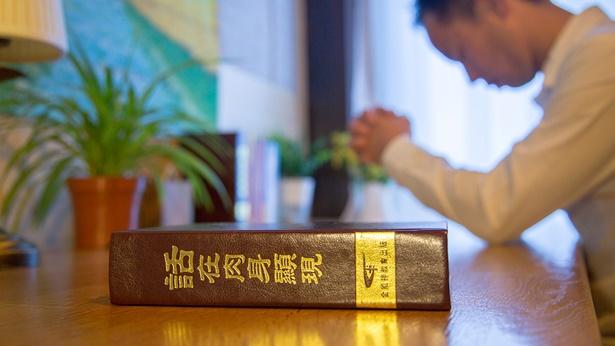 祷告神依靠神与撒但决裂