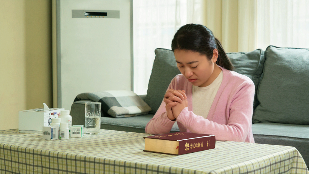 高举神、见证神,使她事奉有路