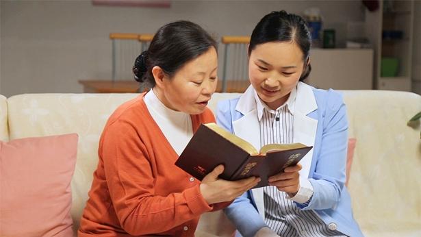 基督徒日记:我与母亲的隔阂终于消除了(有声读物)