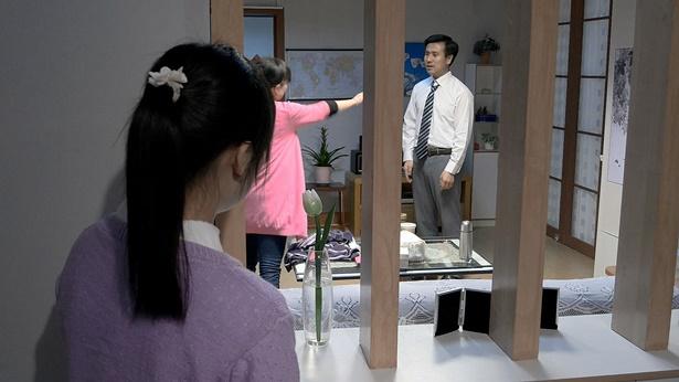 家庭矛盾,父母争吵的画面