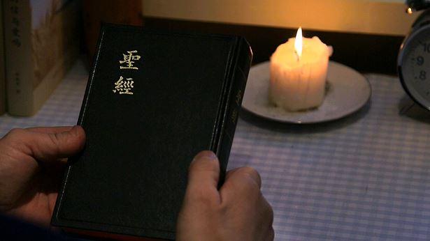 一场聚会使我对圣经有了新的认识