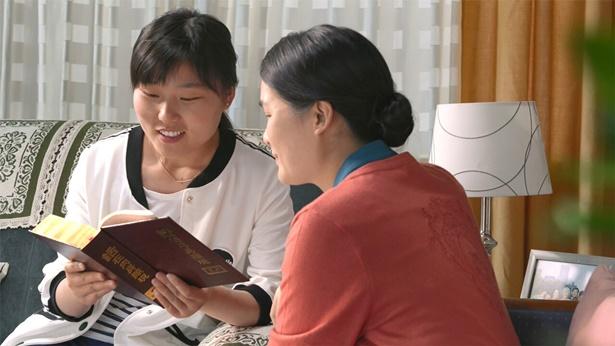 母女俩接受神末世作工