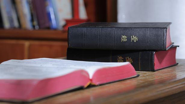 我不再把神定规在圣经里了